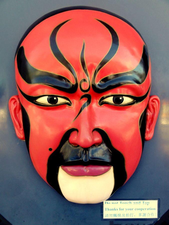 Chinese theater mask in Ngong Ping village, Lantau Island