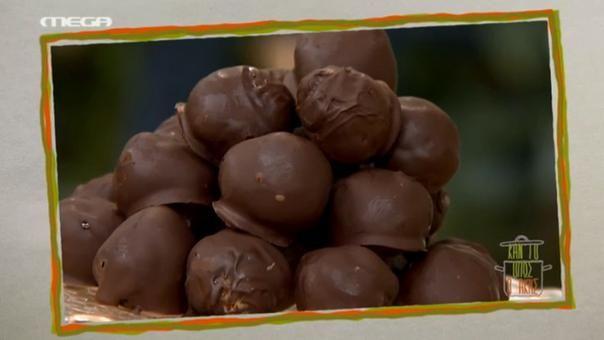 συνταγές | MEGA TV ΚΑΝ' ΤΟ ΟΠΩΣ Ο ΑΚΗΣ