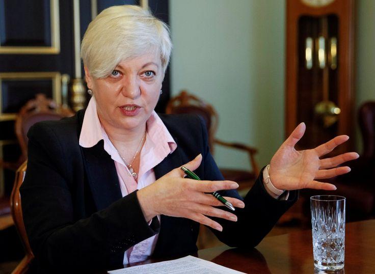 #world #news  NBU: Ukraine risks to lose support of international financial institutions  #FreeKarpiuk #FreeUkraine