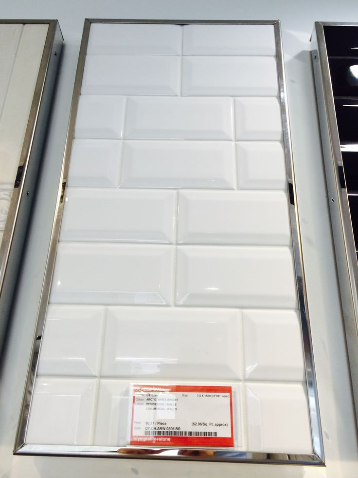 beveled subway tile for kids bathroom from olympia tile