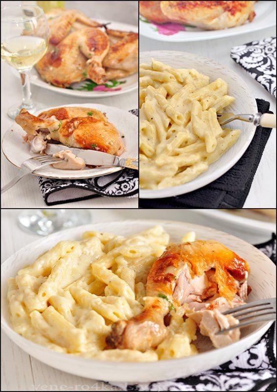 Курица маринованая и запеченая + пенне в сливочном соусе
