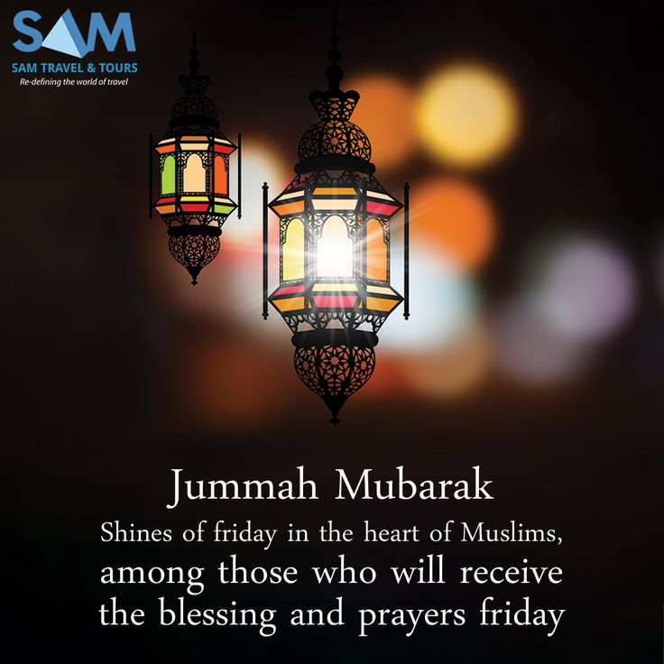 Shines of friday in the heart of Muslims,among those who will receive the blessing and prayers friday #islam #muslim #samtravel #hajj #umrah