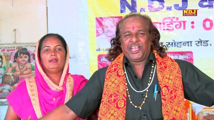Hai Dukh Ki Meri Kahani #Top Krishna Bhajan #NDJ Music