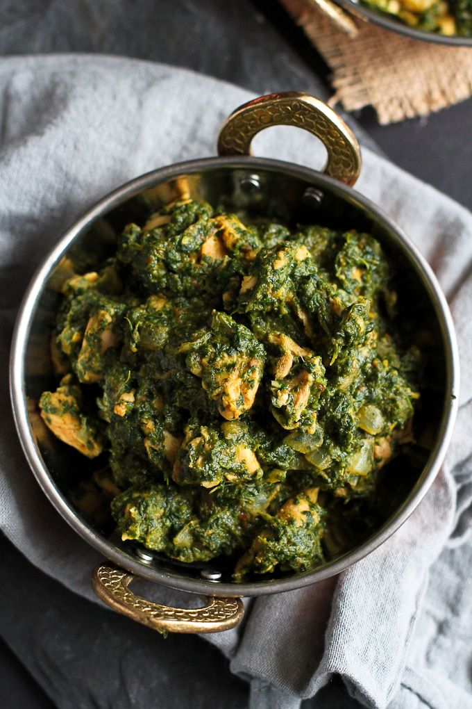 Spinach Chicken Curry Recipe {Chicken Saag}…Make this classic, healthy Indian dish in your own kitchen! 248 calories and 6 Weight Watcher SmartPoints