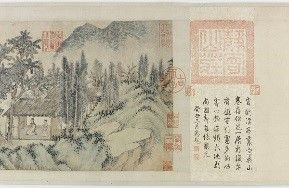 "Poetry, painting, and calligraphy, known as the ""Three Perfections,"" were regarded as the ultimate expressions of Chinese literati culture during the Ming dynasty (1369–1644). Can you find all three in this handscroll? The work reflects several themes related to the life of a scholar artist (literati) in the Ming dynasty, including a love of nature and the joy of meeting with likeminded friends."