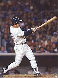 Thurman Munson. Greatest catcher ever. And he played for the rival...the Evil Empire. But no matter. What an incredible loss...