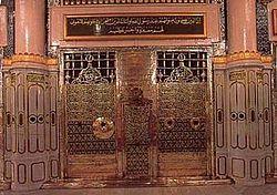 Tumbstone of Umar Bin Khattab