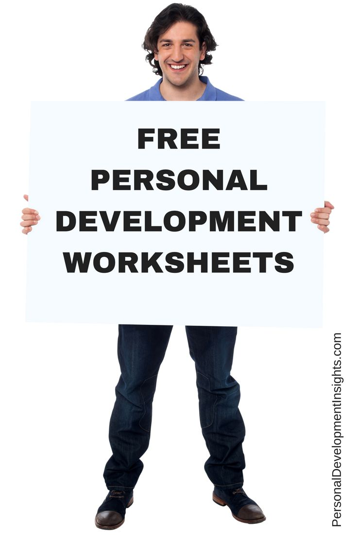 FREE Personal Development Worksheets at www.personaldevelopmentinsights.com