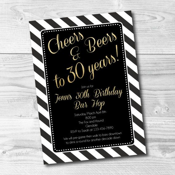 30th Birthday Invitation Printable Dirty 30 - 30th