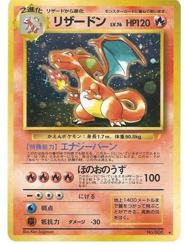 Boutique discount coupon pokemon x