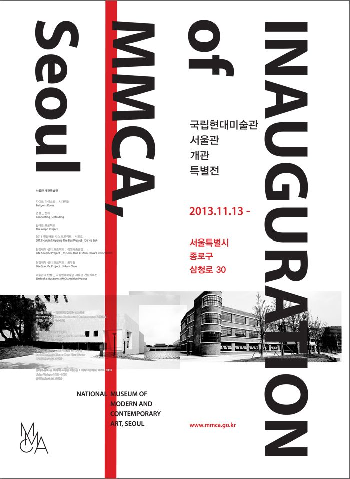 김달진 미술연구소