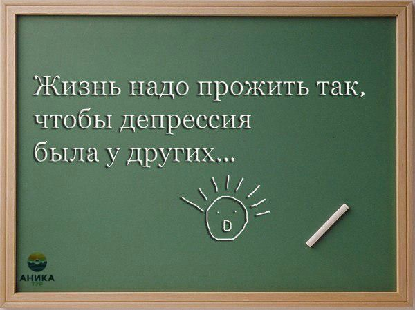 http://red-hood.com/anikatour/wp-content/uploads/2017/03/счастливого-дня-Вам..jpg   Счастливого дня Вам сегодня. #PermCity#PermLove#Perm#permactive#permonline#anikatourperm#турыизперми