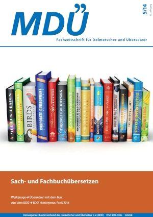 """Fachzeitschrift MDÜ - Ausgabe 2014-5 """"Sach- und Fachbuchübersetzen"""""""