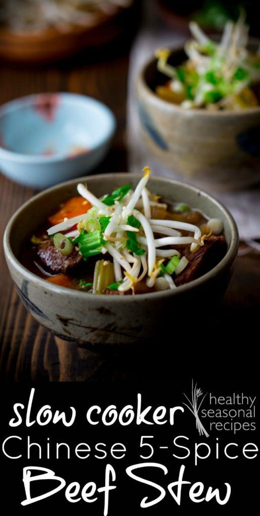 1000+ ideas about Chinese 5 Spice on Pinterest | 5 spice powder, Asian ...