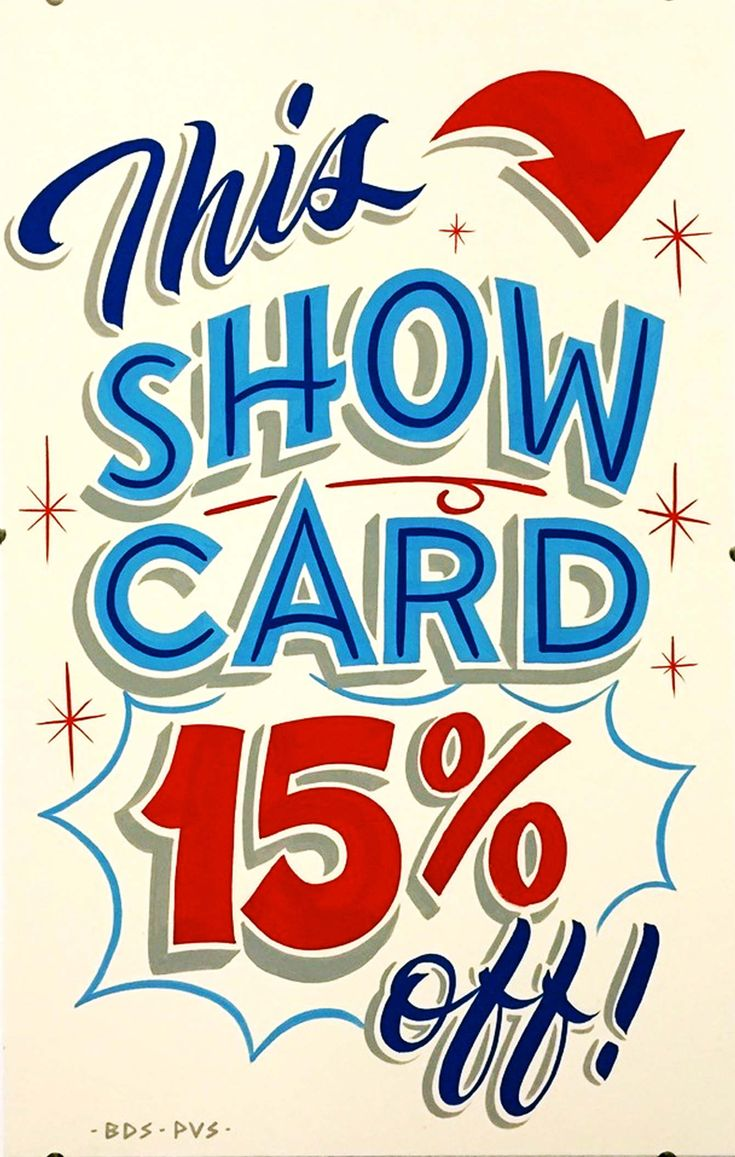 This Show Card 15% Off - bestdressedsigns.com