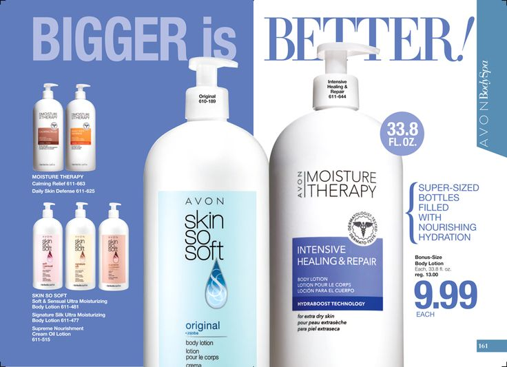 Super-sized bottles; 33.8 oz. Skin So Soft and Moisture Therapy Body Lotions. $9.99 each. www.youravon.com/lindabacho #avonrep