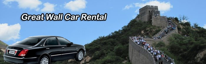 Hire a Car or Van with driver to the Great Wall