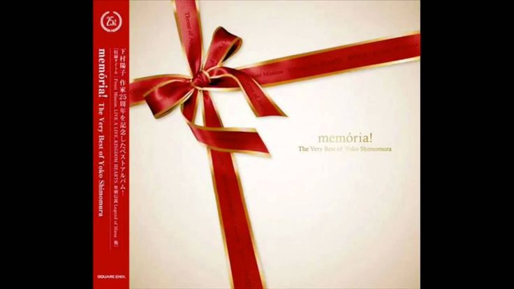 Vector To The Heavens - Yoko Shimomura - Memoria