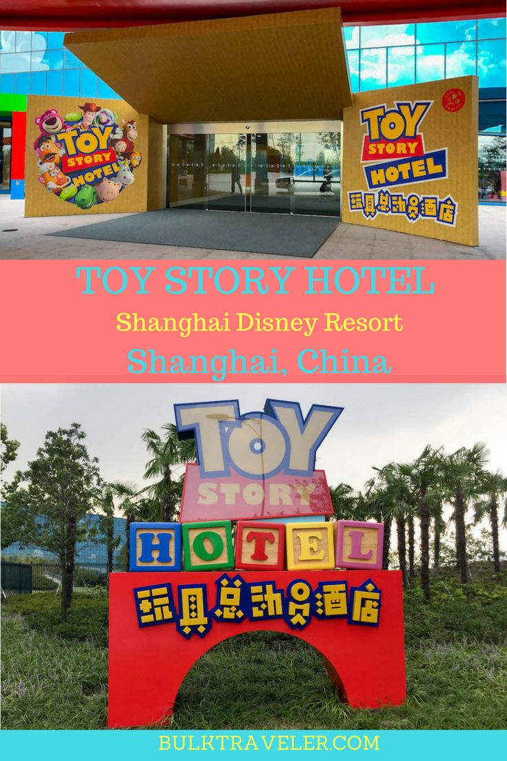 Welcome to the Toy Story Hotel at Shanghai Disney Resort. BulkTraveler gives you a full review of the Toy Story Hotel.