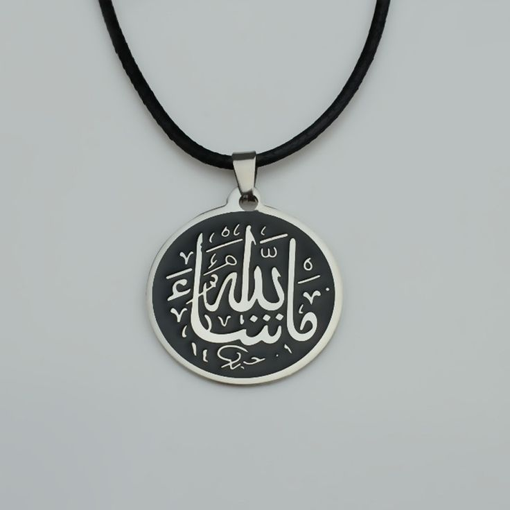 Islam Allah pendant rope chain for men,Stainless Steel Jewelry Arabic Necklaces Women,Classic Muslim Gift,Mohamed,Eid #007221