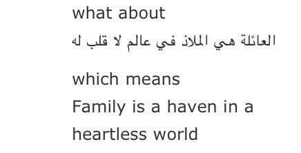 arabic tattoos and meanings - Google meklēšana