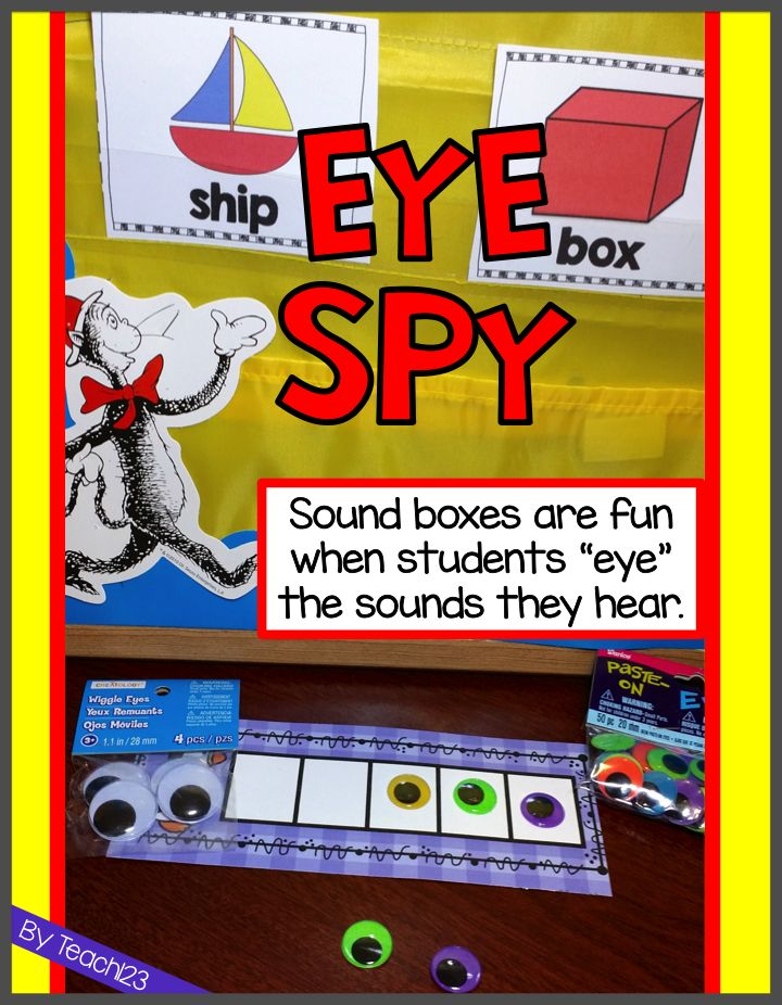 Eye Spy: Hands on fun for Guided Reading and more!  Check all of the goodies I found on my shopping trips that make learning fun.