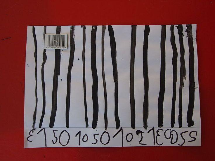 Les codes barres ... tout un art !