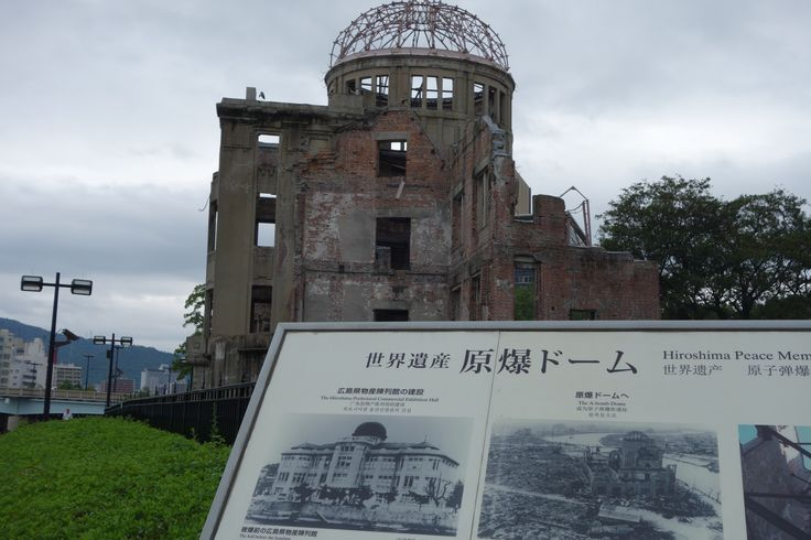 Hiroshima. Japan. 2015