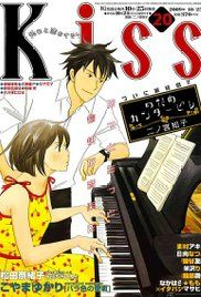 Watch Nodame Cantabile Anime Online Free. Chiaki is a first class musician whose dream is to play among the elites in Europe.He is an infamous perfectionist, not only is he highly critical of himself, but of others as well. But his...