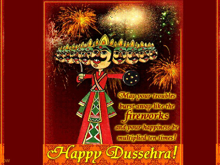 Dasara/Dussehra Greetings  Wallpapers | kingdom you know