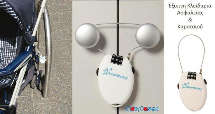 Έξυπνη κλειδαριά ασφαλείας για... πολλές χρήσεις. http://www.cosycorner.gr/el/category/είδη-ασφαλείας-προστατευτικά/έξυπνη-κλειδαριά-ασφαλείας-καροτσιο/