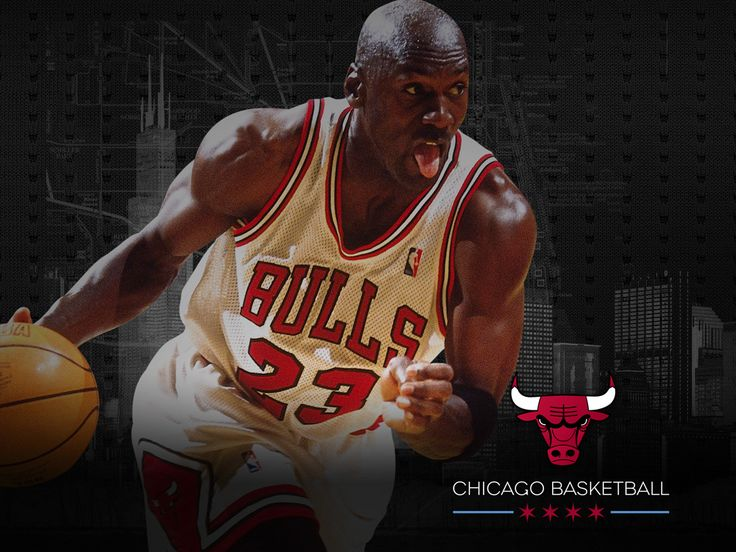 Michael Jordan 2012-13 Chicago Bulls Wallpaper