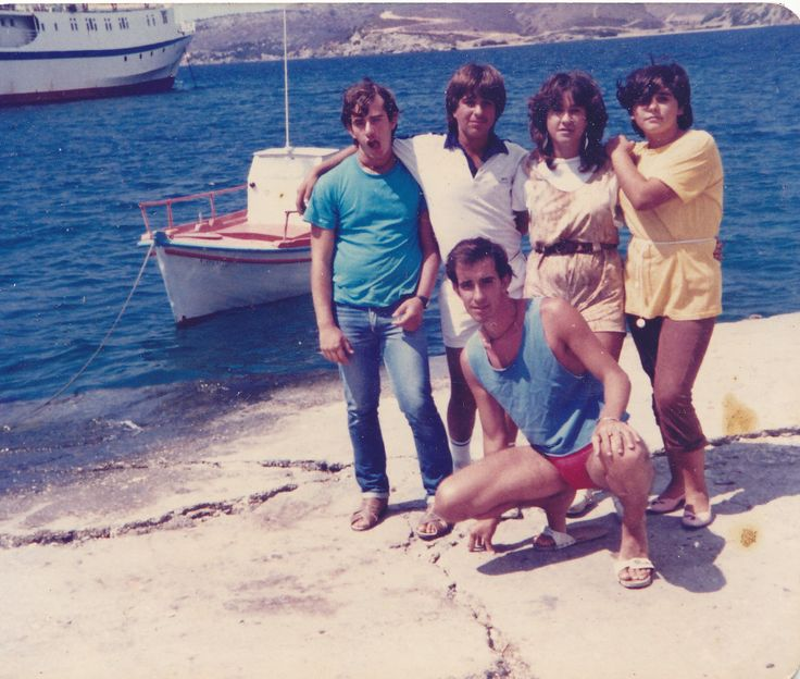 Linaria 1981 Φλωρους Γιαννης Κοντομηνας Βαγγελης Τασια χαλαρη και Πανερη Αννα