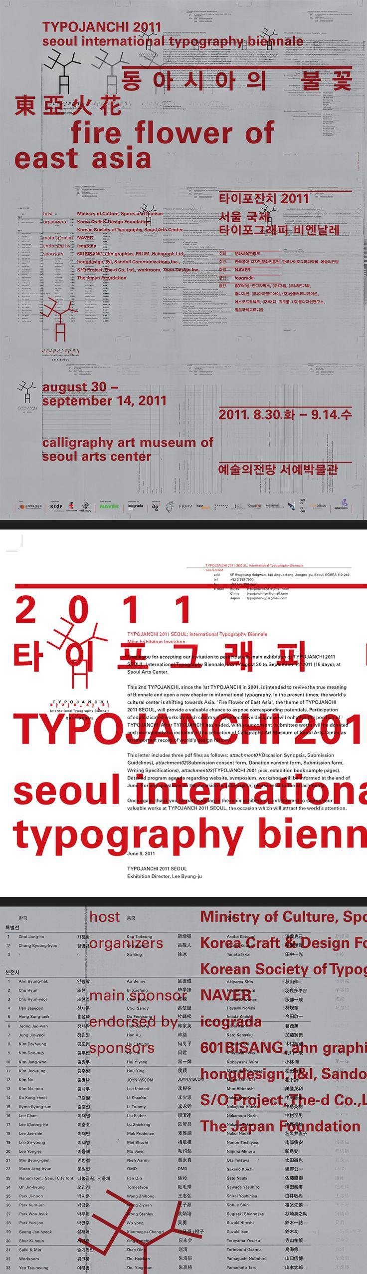 Korean poster design -  Editorial Layouteditorial Designkorean