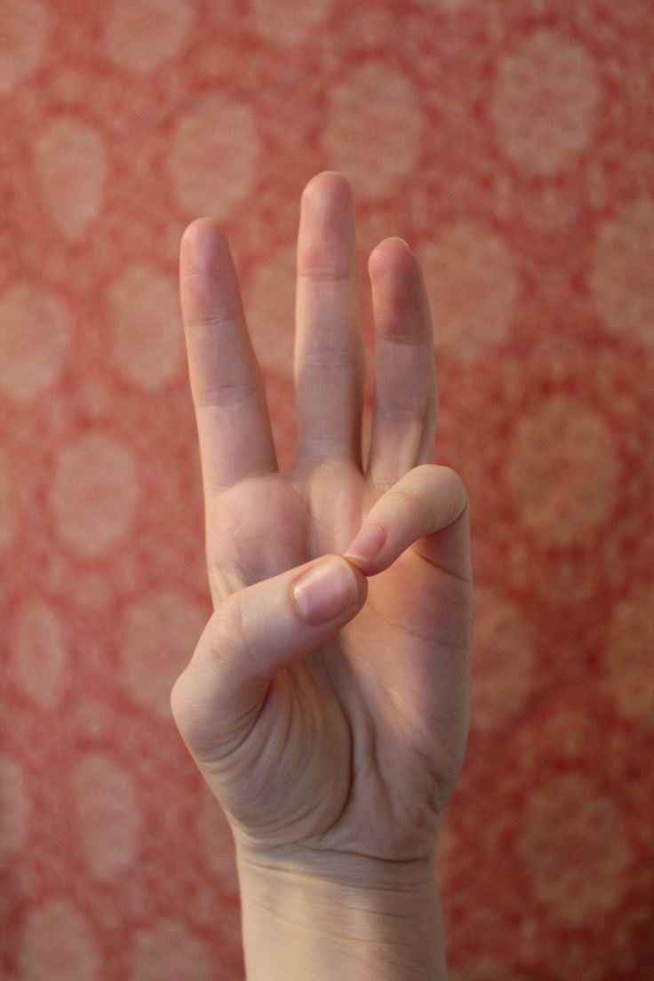 Benefits: When used during meditation or pranayama, Buddhi Mudra can encourage clear and effective communication. It also helps balance the water element in the body, activating the salivary glands and moistening dry eyes and skin.