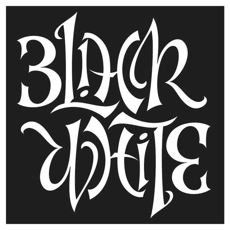 53 Best Images About Ambigrams On Pinterest: 98 Best Images About Ambigram On Pinterest