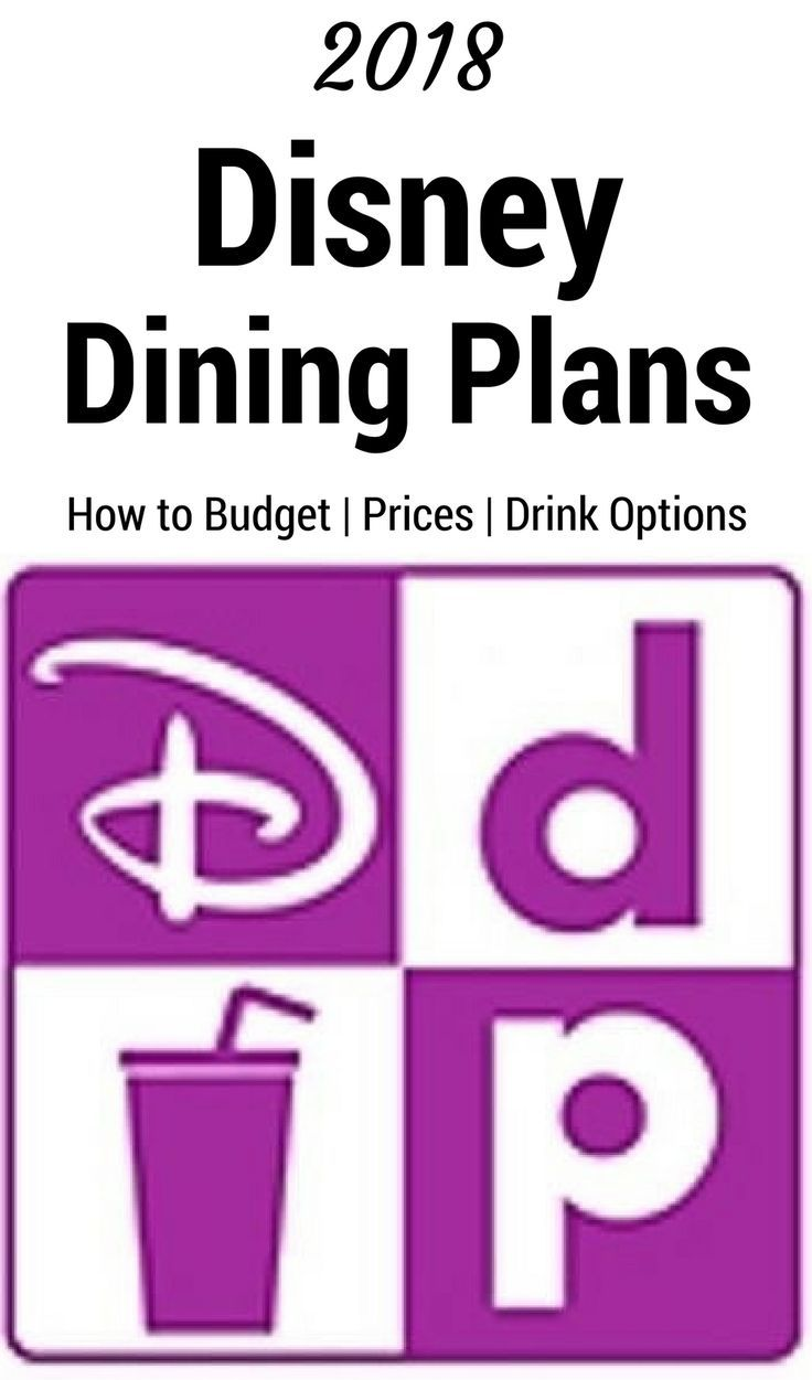 Free disney dining plan 2016 dates - Disney Tips 2018 New Disney Dining Plans Compare Plans How To Get The