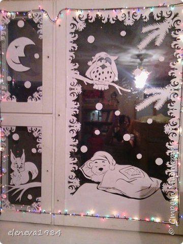 Интерьер Поделка изделие Новый год Вырезание Новогодние окошки Бумага фото 1
