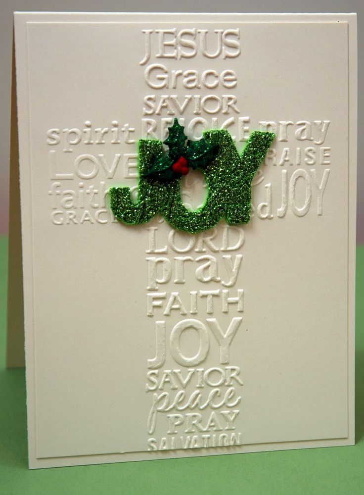 406 Best Christmas Cards Religious Images On Pinterest