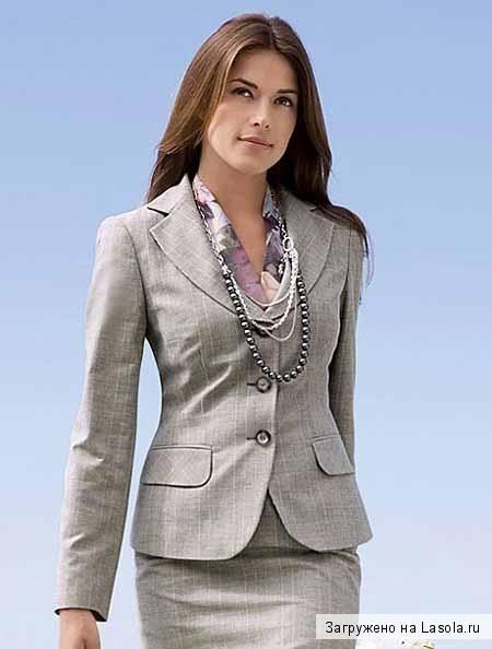 Продажа деловых костюмов женских
