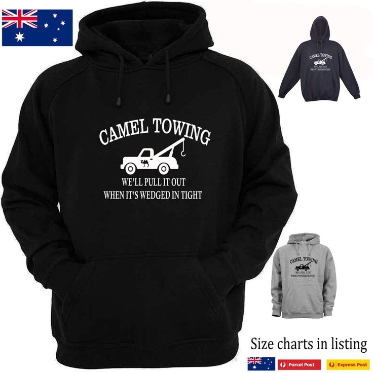 Camel towing Funny Hoodies Men's Fleecy Screen printed NOT transfers T-shirts