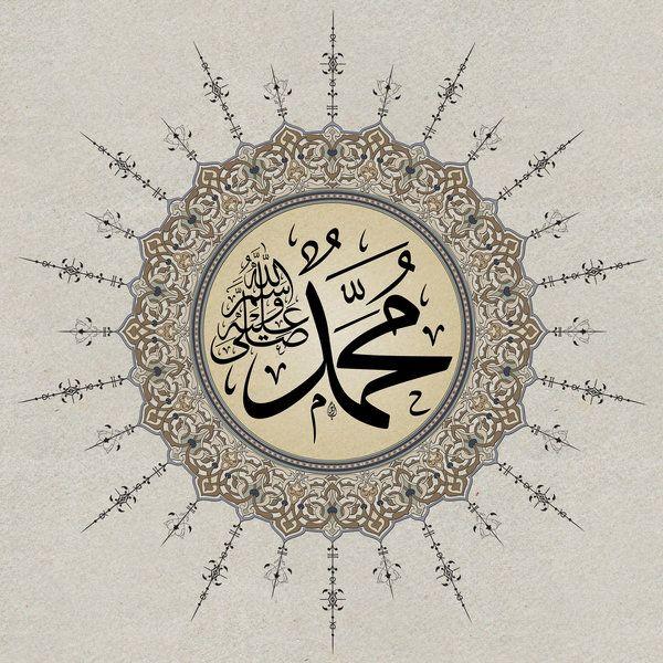 DeviantArt Shop Framed Wall Art Prints & Canvas | Digital Art | Typography | Muhammad Pbuh. by artist ~Baraja19