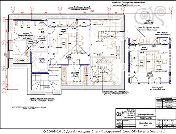 Планировка мансарды http://www.ok-interiordesign.ru/planirovka-doma-cottedzha.php