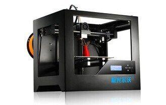 3D Printer Aurora Z603 High Precision LCD | yopt.su - блог