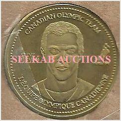 2002 Salt Lake Olympics Team Canada Hockey Coca-Cola Coin Steve Yzerman NEW on eBid Canada