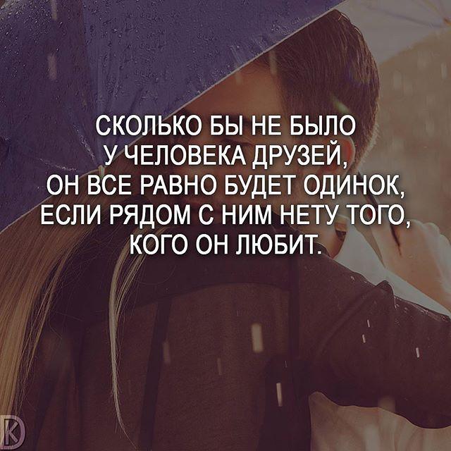 #мотивация #цитата #мысли #счастье #жизнь #саморазвитие #мудрость #мотивациянакаждыйдень #цитатывеликихженщин #мыслинаночь #любовь #любовьморковь #психология #психологиясчатья #мудростьжизни #совет #deng1vkarmane #красивосказано #философия