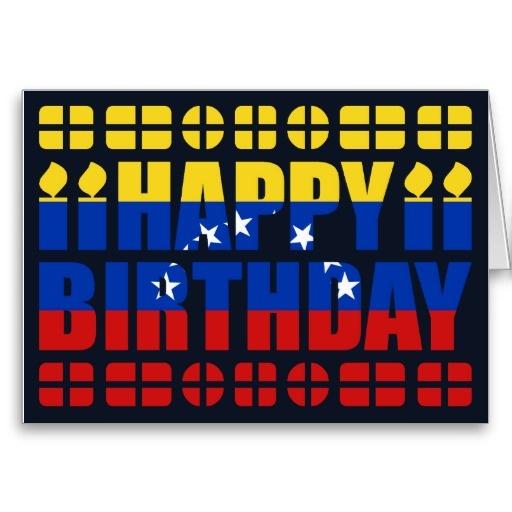 Venezuela Flag Birthday Card