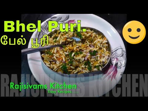 Bhel Puri Recipe in Tamil-English Indian Street Food Recipe|பேல் பூ…