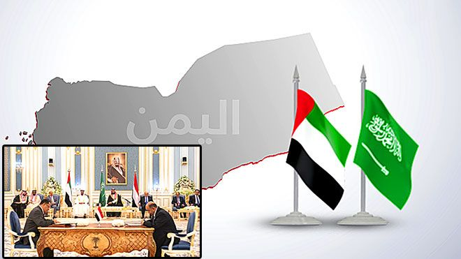 اتفاق الرياض إلى أين كتب المراقب السياسيسادت حالة من التفاؤل في السعودية عدن المجلس الانتقالي الجنوبي