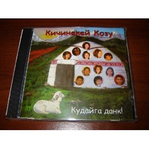 Kyrgyz Christian Children's Songs / 18 lively Christian songs for children that understand Kyrgyz / uselful for people that want to learn Kyrgyz  $19.99